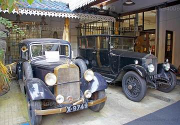 Vintage and Classic Cars